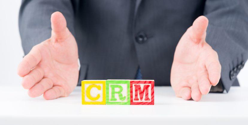 エクセルCRMの限界
