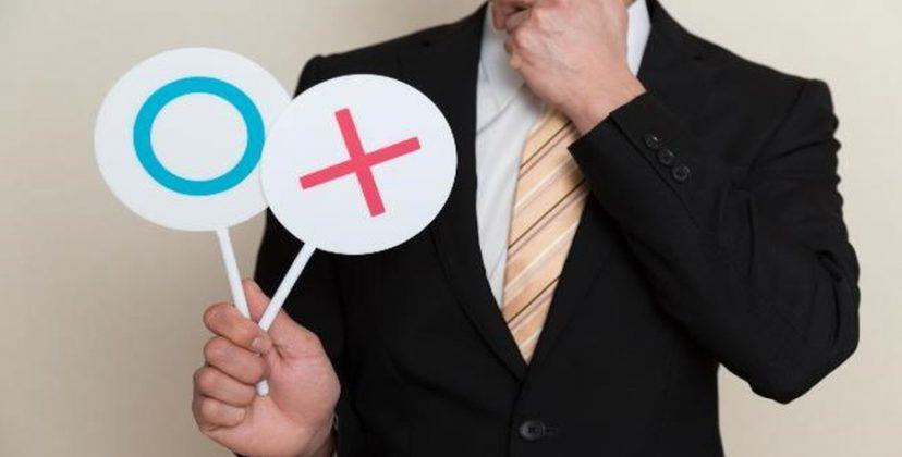 営業の評価は、成果と勤務態度のどちらを重視するべき?