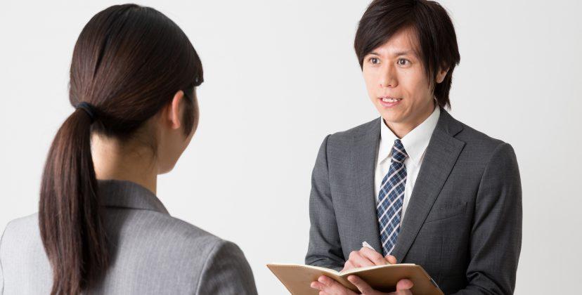 訪問時の会話を効果的に進めるには?<br> 営業ヒアリングの3つのポイント